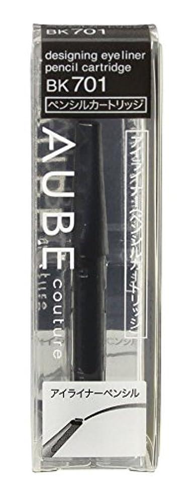 事業内容赤外線悪質なソフィーナ オーブ デザイニングアイライナー カートリッジ BK701