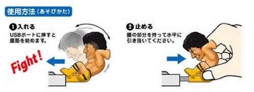 腹筋ロッキー(ロッキー・バルボア)