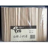 白樺小判箸 裸300膳