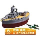 デフォルメ 連合艦隊 Vol.3 [No.6.戦艦 霧島(1942)&九六式陸攻撃機](単品)