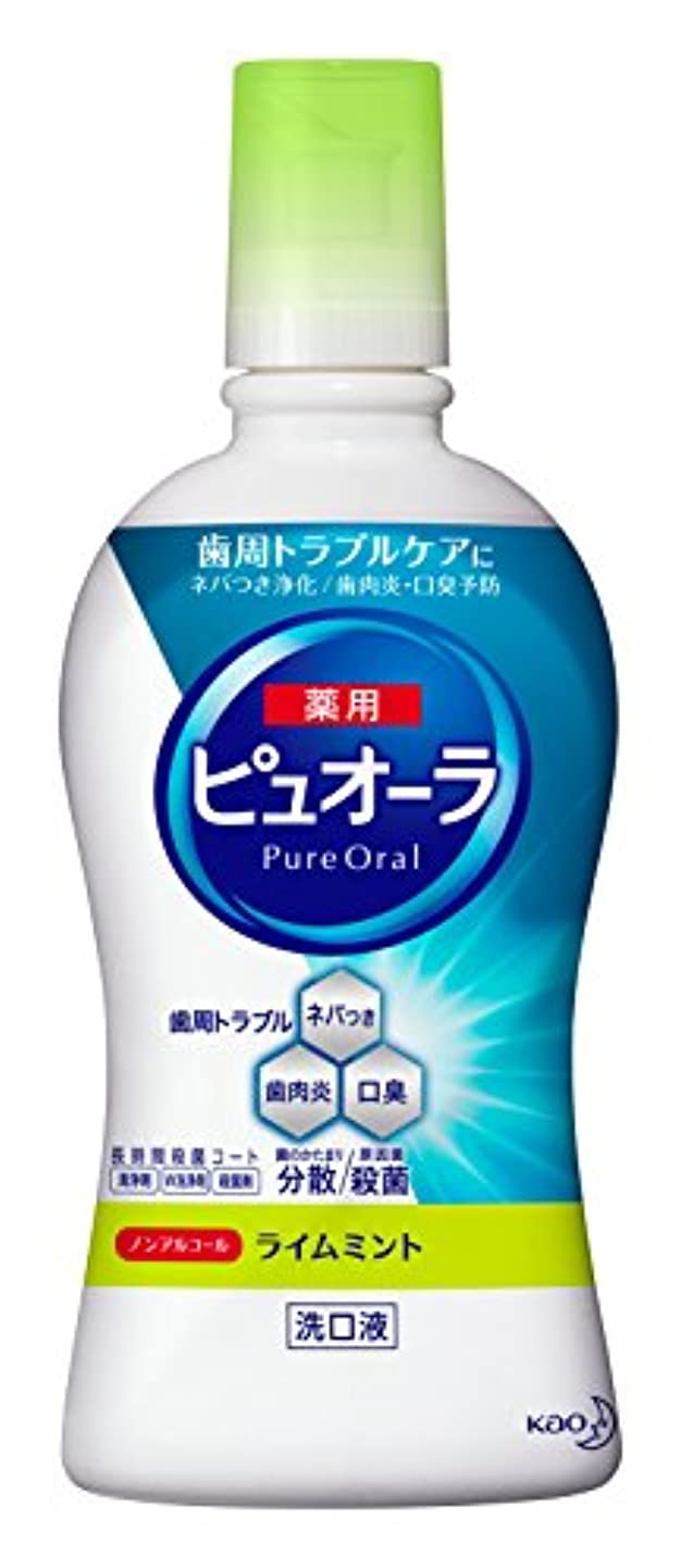 大学生区別する側溝ピュオーラ 薬用洗口液 ノンアルコール 420ml