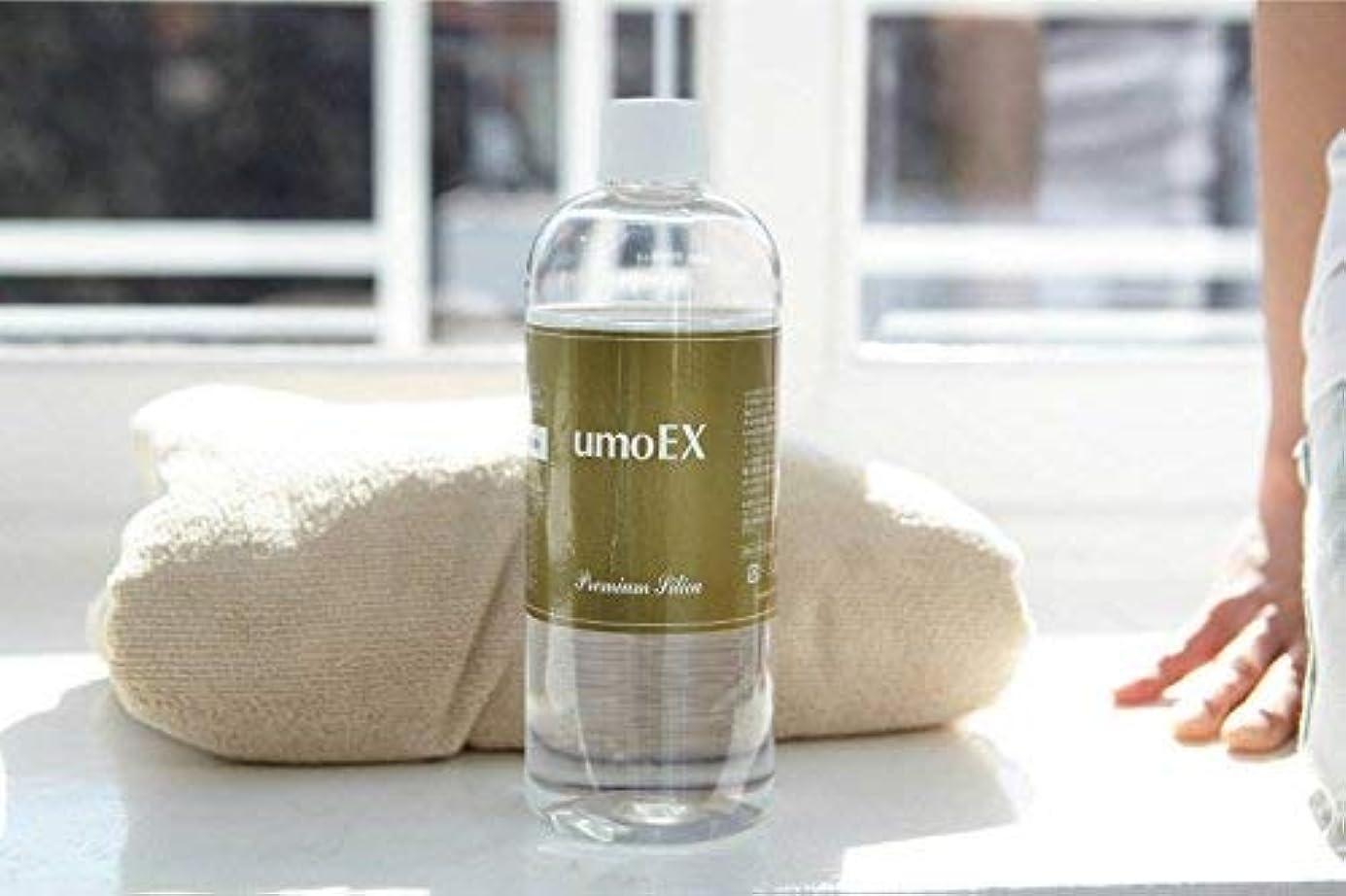 くちばしコミットきれいに水溶性珪素umo(ウーモ)EX 超濃縮液 500m?