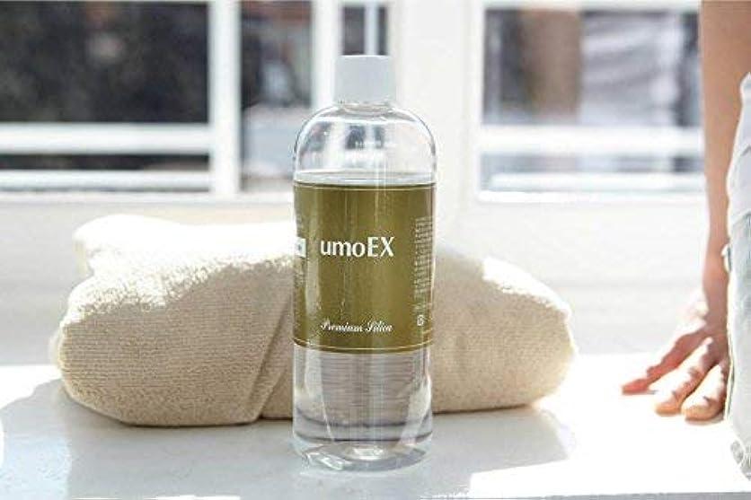 共同選択悪名高い節約する水溶性珪素umo(ウーモ)EX 超濃縮液 500m?