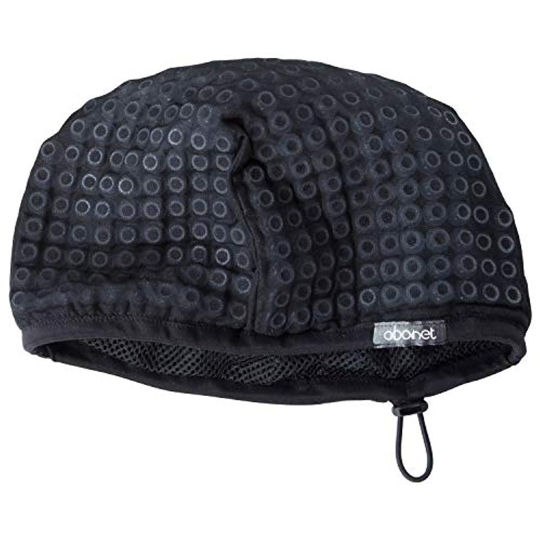 ビットアクティブ推論特殊衣料 保護帽 abonet+JARI ビーズインナー No.2160 L