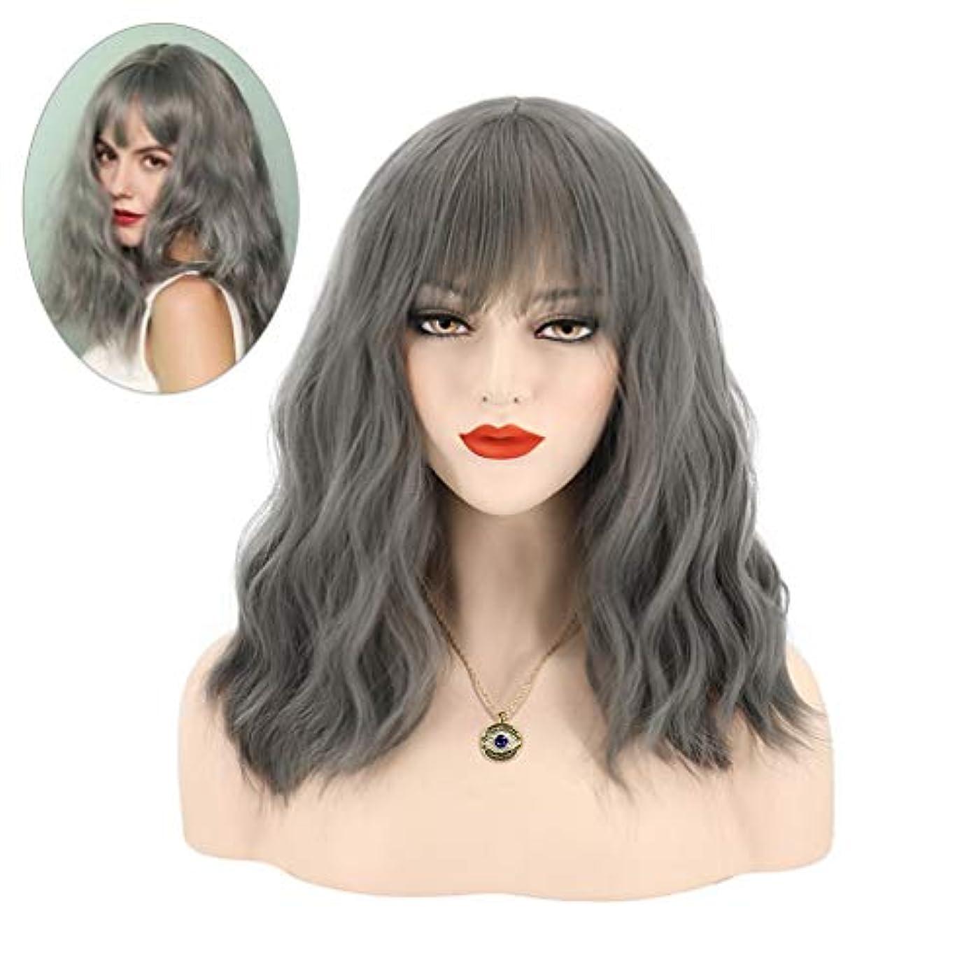 震え崇拝します論争女性かつらカール耐熱合成繊維水波かつらベビーヘアウィッグ150%密度グレー45センチ