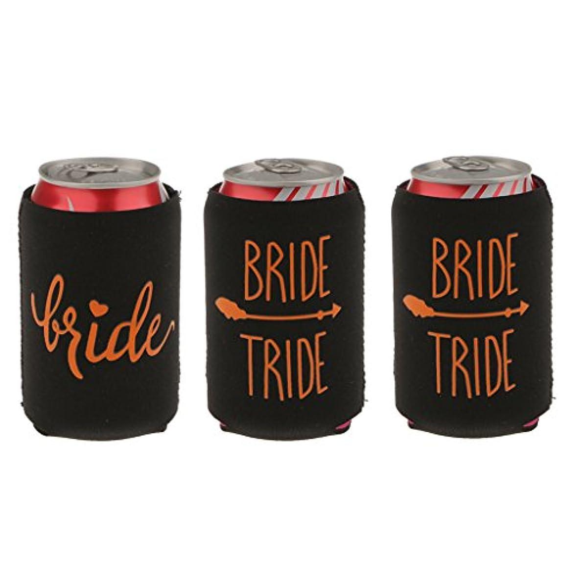 幻想的上回るブラシHellery 3枚セット 缶クーラー スリーブ カバー 缶クージー スズ 保冷 保温 ビール コーヒー ネオプレン