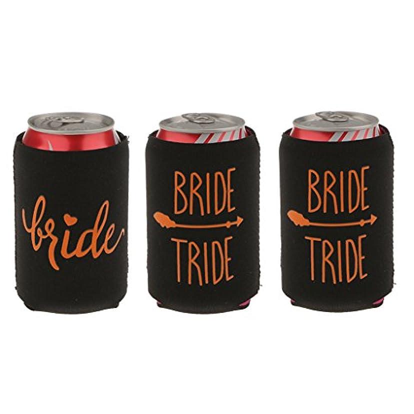 電気的雑多な温帯3枚セット 缶クーラー スリーブ カバー 缶クージー スズ 保冷 保温 ビール コーヒー ネオプレン