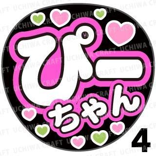 【駒田京伽/HKT48】卒業説を否定!八重歯がチャームポイントのぴーちゃん!ニックネームの由来は?の画像