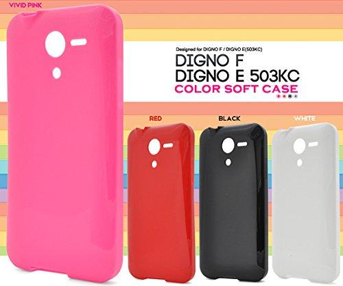 <ディグノ用> DIGNO F/DIGNO E(503KC)用カラーソフトケース