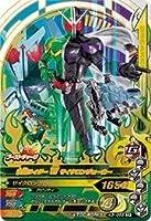 ガンバライジング/バッチリカイガン3弾/K3-058 仮面ライダーW サイクロンジョーカー CP