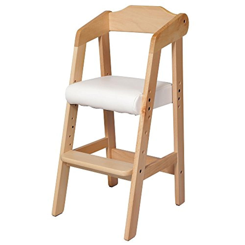 キッズチェア 木製椅子 ハイチェア 3段階調節可能 幅35×奥行41×高さ78.5cm ナチュラル