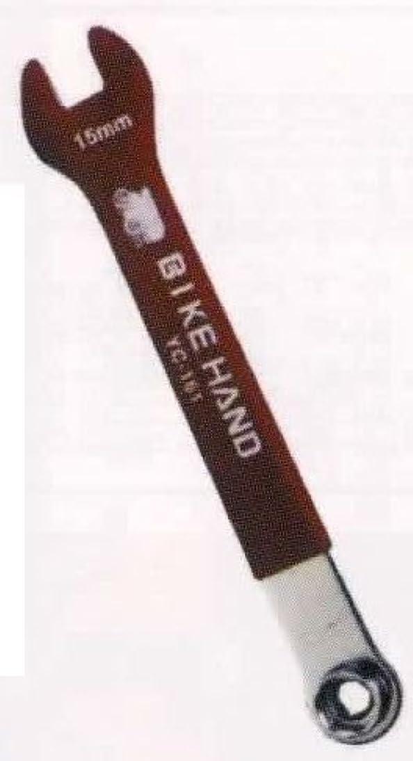 ハードマートテザーBIKE HAND YC-161 バイクハンド ペダル/BOXレンチ