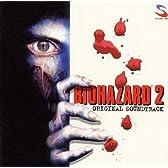 バイオハザード2 ― オリジナル・サウンドトラック