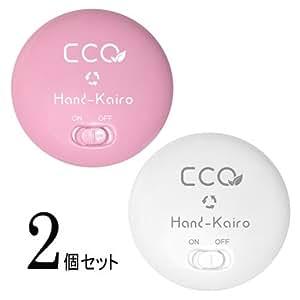ECOカイロ2個セット エコハンドカイロ 充電式エコカイロ あったか 専用ポーチ付き 手のひらサイズ Hand Kairo ホワイト ピンク
