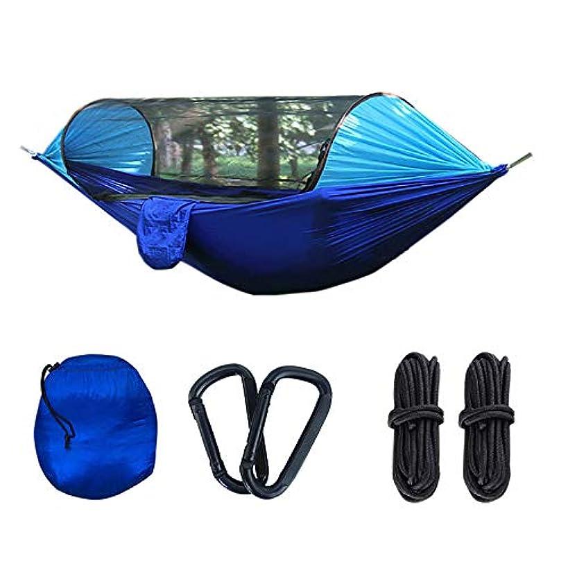 私たちのもの見えない音キャンプ用ハンモック(蚊帳付き)200kg積載量250×120cm 2×プレミアムカラビナ2×ナイロンスリング防風蚊取り防止パラシュート