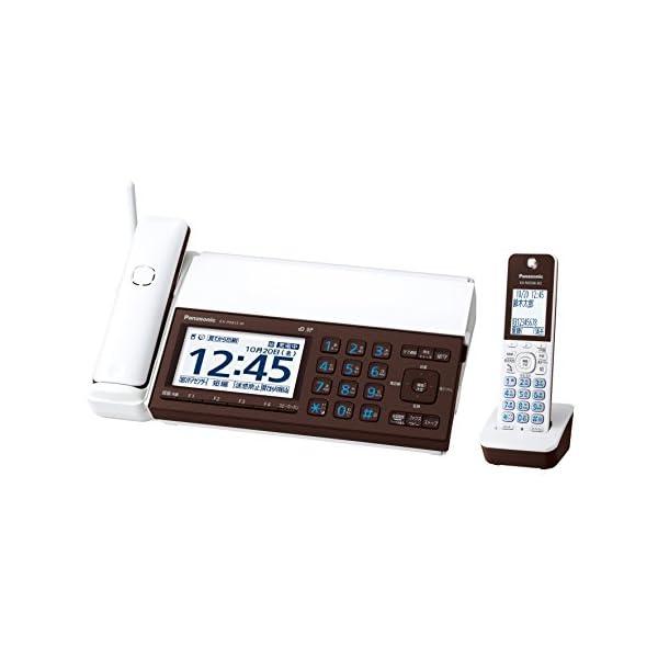 パナソニック デジタルコードレスFAX 子機1台...の商品画像