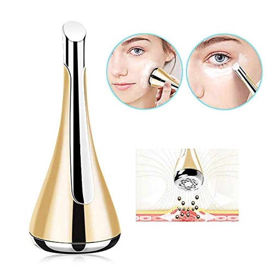 専制平等ゆるいソニックフェイシャルマッサージ装置、イオン注入顔面振動ディープクレンジングSPA美容器具スキンケアフェイシャルスパサロンビューティー