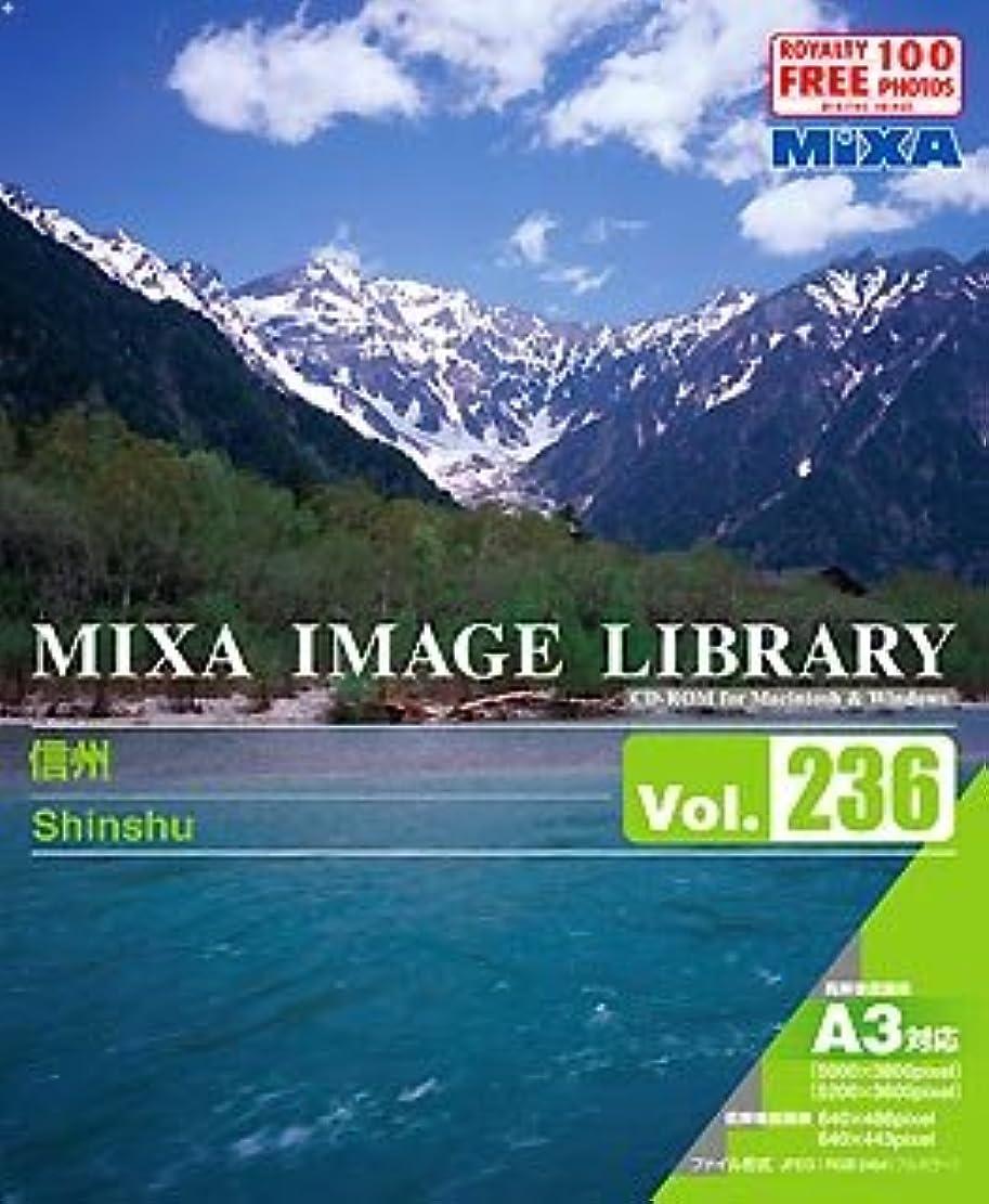 もっと永久に記述するMIXA IMAGE LIBRARY Vol.236 信州
