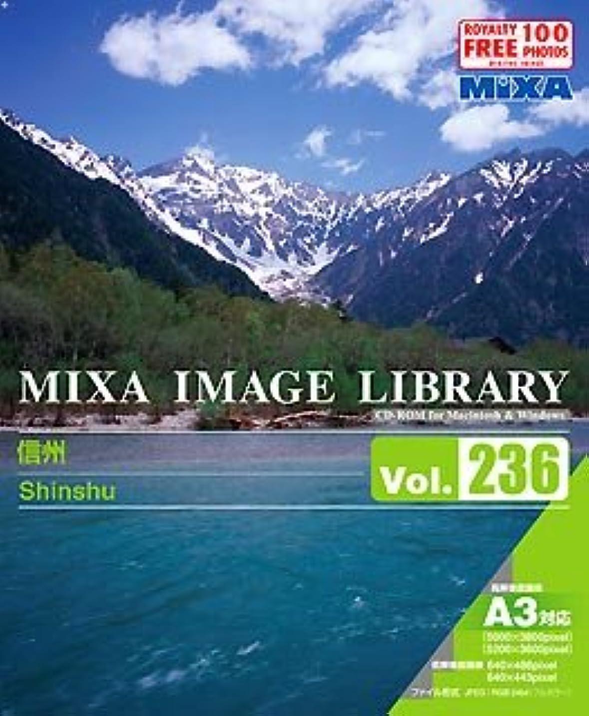 MIXA IMAGE LIBRARY Vol.236 信州