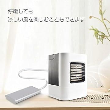 mango USB 冷風扇 卓上 小型 優風 ミニ エアクーラ 携帯性 角度調節 ポータブル コンパクト 静音 人気 3段階風量 エアクリーナー 省エネ (黒)