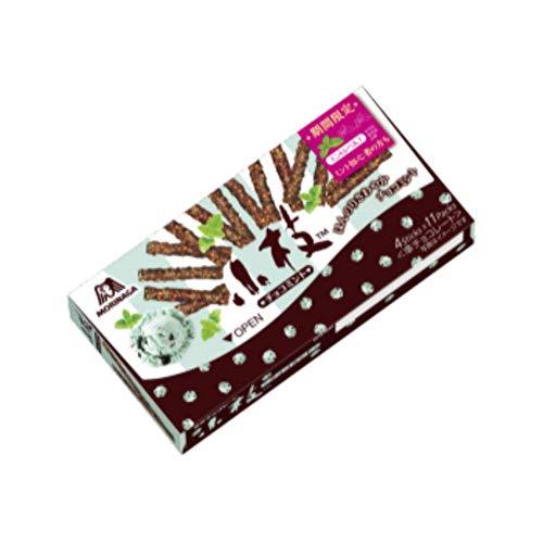 森永 小枝チョコミント(44本)X10箱