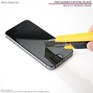 液晶保護フィルム・PRO GUARD CRYSTAL GLASS 0.2mm (強化ガラス, iPhone SE, 5s, 5, 5c, ) PGCG-RGRE-NH-IPH5
