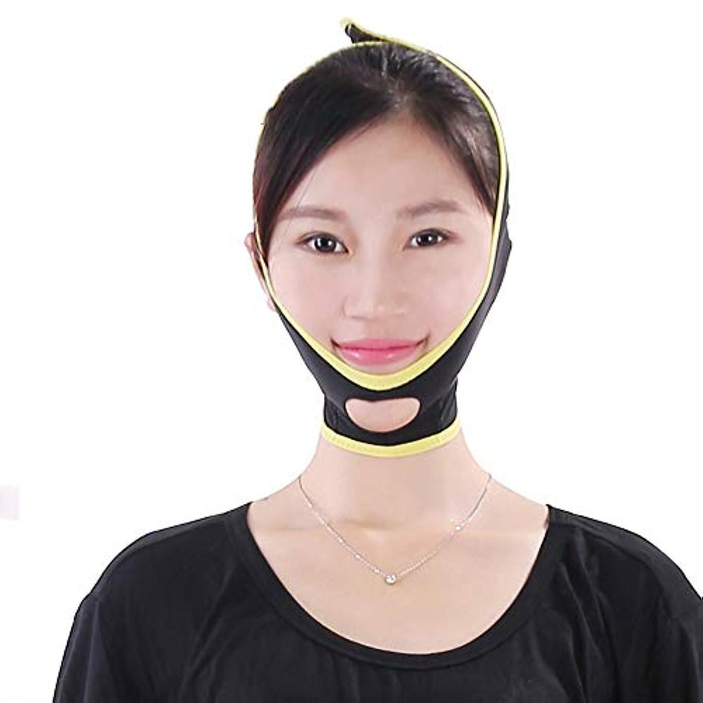 眉をひそめる政令社会男性と女性の顔のマスク、Vの顔の包帯ダブルの顎の圧力レデューサーリフティングパッキング
