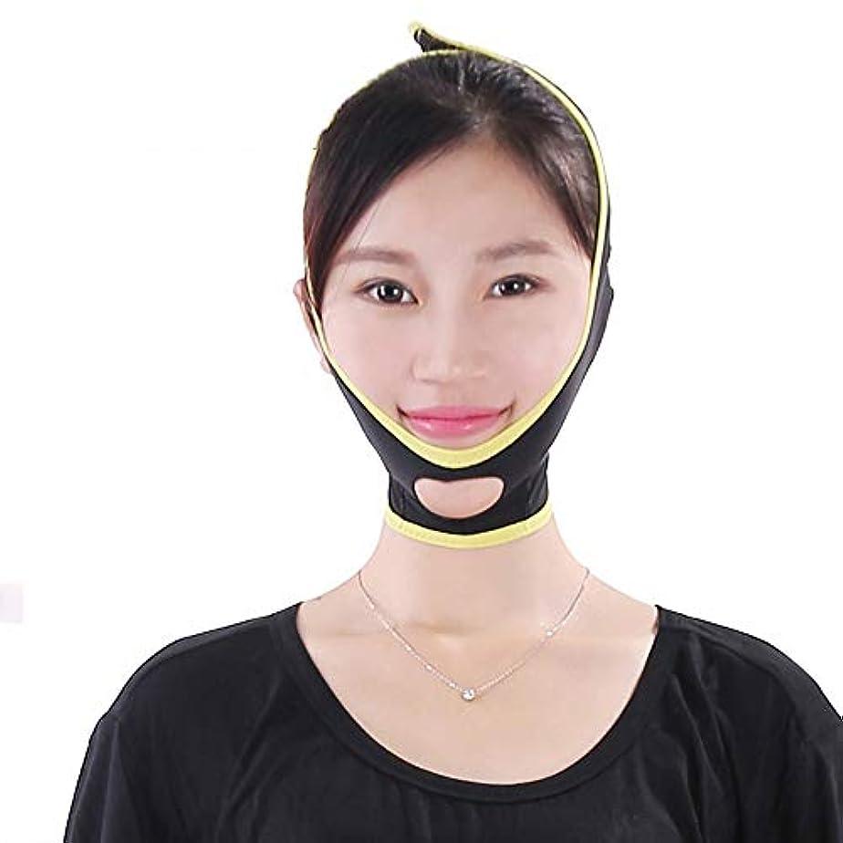 歴史散歩に行く落ちた男性と女性の顔のマスク、Vの顔の包帯ダブルの顎の圧力レデューサーリフティングパッキング