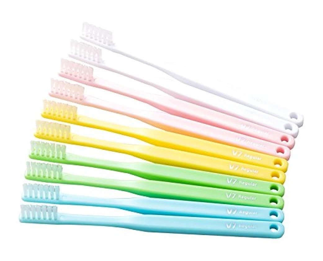 すずめかまどリマークつまようじ法 歯ブラシ V-7 レギュラーヘッド 歯科向け 10本入