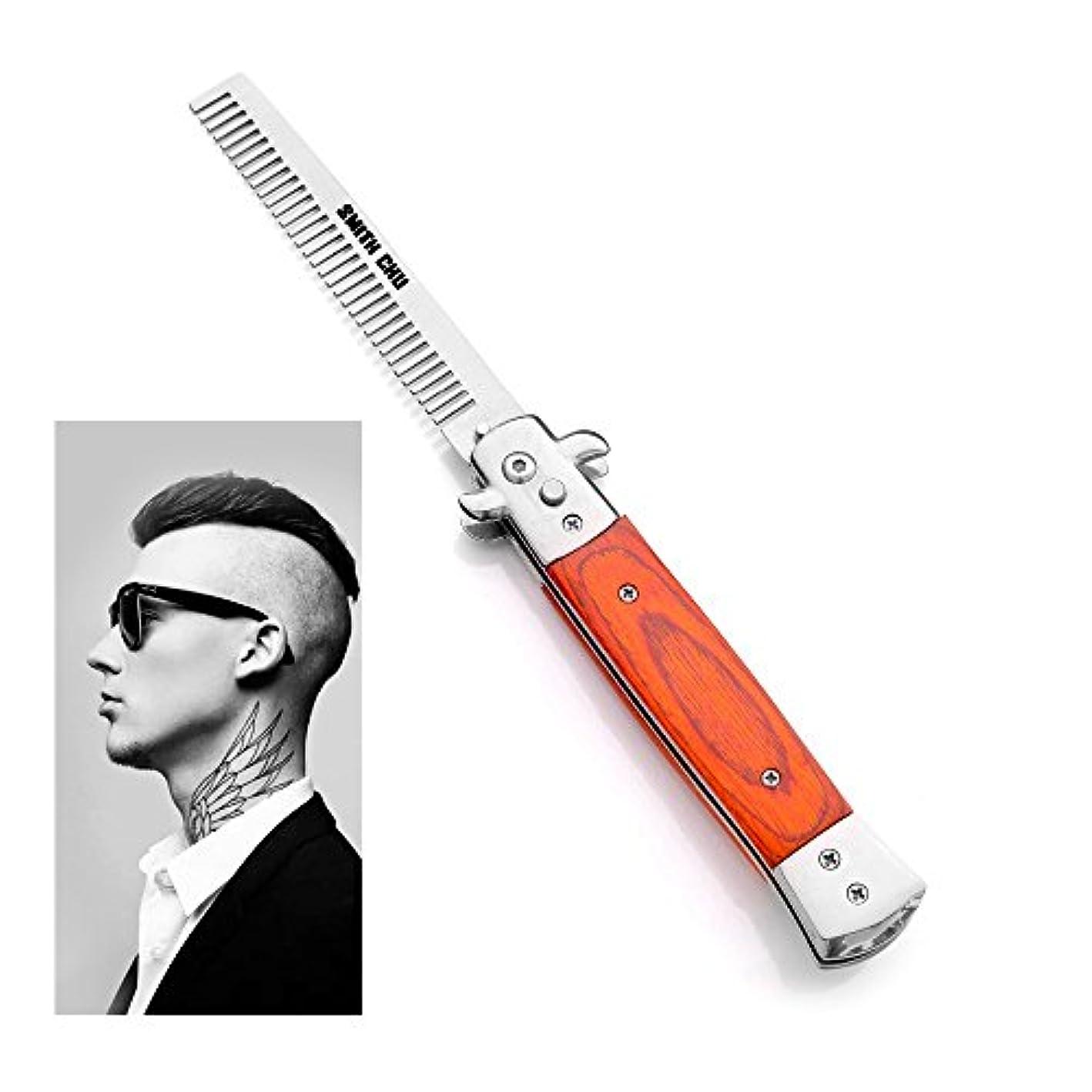 武器所得解任Dream Real 自動ステンレス鋼バタフライナイフ型 櫛 持ち運び 携帯 コンパクト ポケットサイズ 美容 折り畳み可能なナイフブラシメンズ用 (オレンジ)