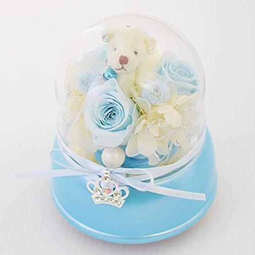 花由 プリザーブドフラワー オルゴールドーム Powder blue テディベア マケプレプライム便