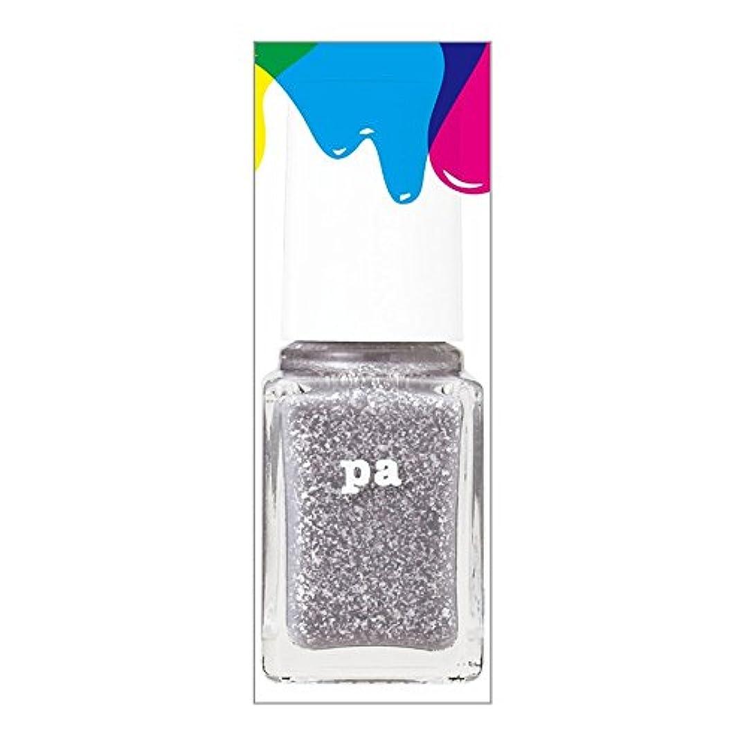 勧める物思いにふける感染するpa ネイルカラープレミア AA134