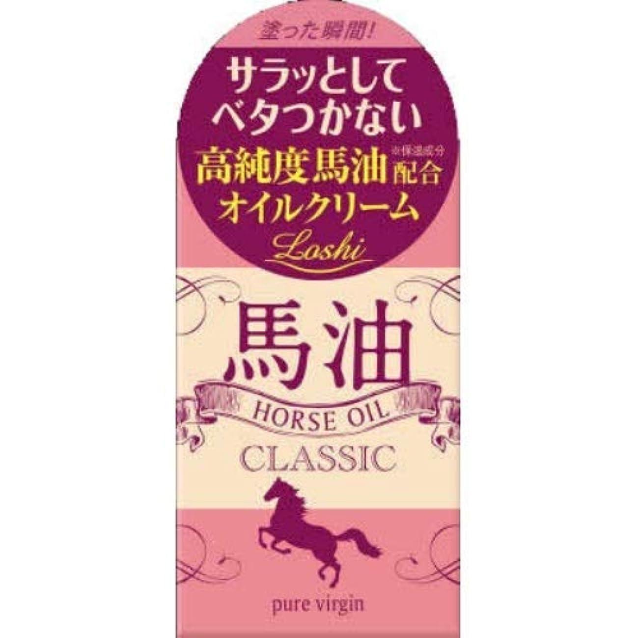 オズワルド残り物朝食を食べるロッシ ピュアヴァージンオイルクリームB × 8個セット