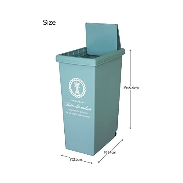 平和工業 ゴミ箱 スライドペール 20L 日本...の紹介画像2