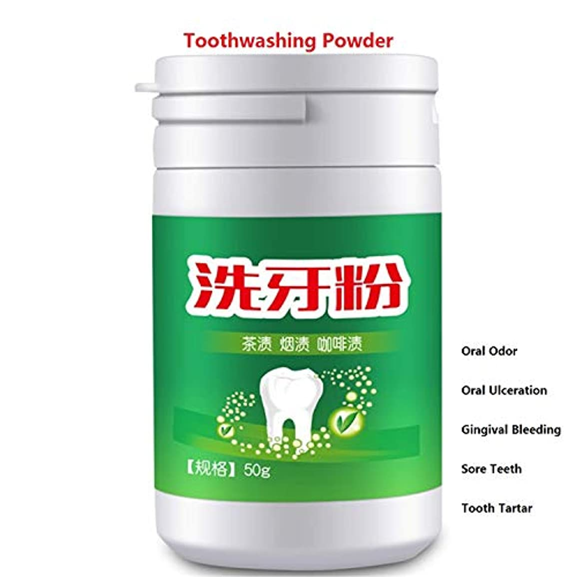 円周伝えるふりをするナチュラルオーラルケア - 歯磨き粉、3パック、植物のクレンジング、歯のホワイトニング、きれいにする、黄色と煙の汚れを落とす
