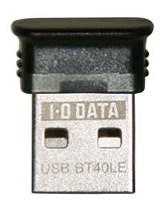 I-O DATA Bluetooth4.0+EDR/LE準拠 USBアダプター USB-BT40LE