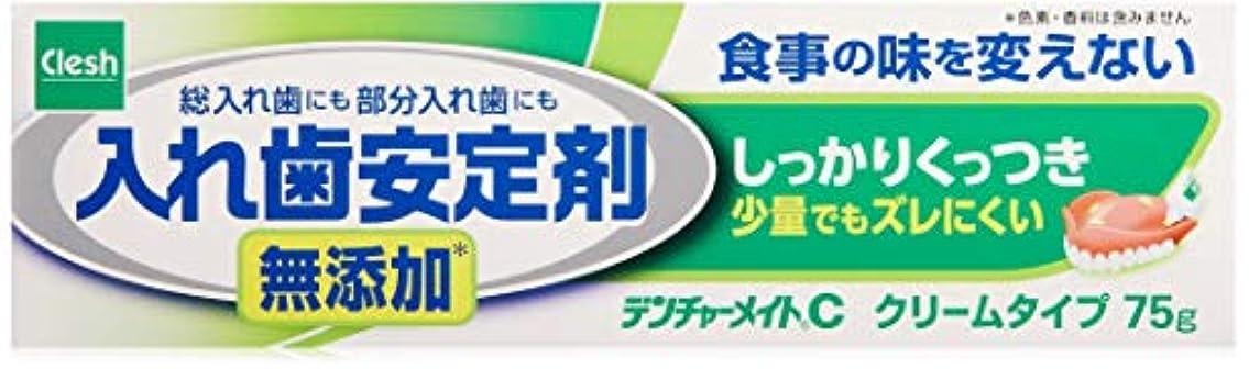 虫虫を数える不足Clesh(クレッシュ) 入れ歯安定剤 クリームタイプ 無添加 75G