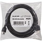 エレコム RoHS指令準拠HDMIケーブル/イーサネット対応/3.0m/ブラック/簡易パッケージ DH-HD14EL30/RS [簡易パッケージ品]