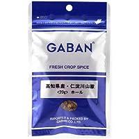 GABAN 高知県産・仁淀川山椒 20g
