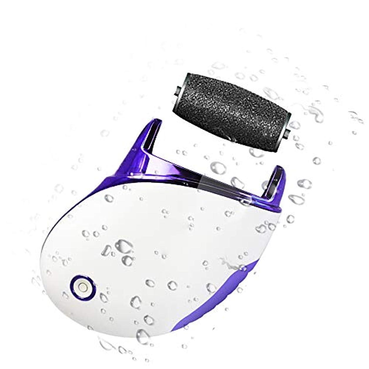 縞模様の影のあるライド電動ペディキュアツール、充電式電子フットファイル(テスト済みの最も強力な)3ローラー付きペディキュアツールプロの足のケア