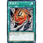 遊戯王カード 【悪夢再び】DS13-JPD26-N ≪ダークリターナー 収録≫