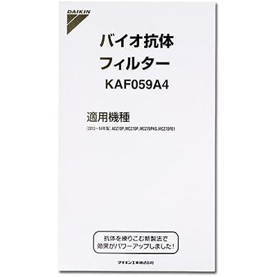ダイキン 空気清浄機用交換フィルターDAIKIN バイオ抗体フィルター KAF059A4