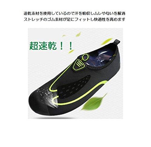 lucrubun ヨガ ジム 室内用 超軽量 くるぶし 男女兼用 滑らない (26cm~27cm, ブラック×ブルー)