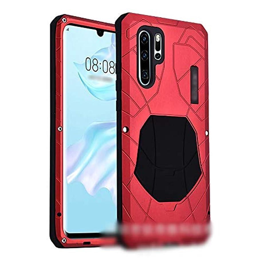 遺産津波回想Tonglilili 電話ケース、Huawei P20、P20 Pro、P30 Pro、P30、P30 Lite、Nova 4e、Mate10、Mate10 Pro、P30 Lite、Nova 4e、Mate20、Mate20 X用の3つのアンチメタル携帯電話シェル飛散防止保護カバー電話ケース、Mate10 Pro、Mate10、Nova 4、P20、P20 Pro、P10、P10 Plus、8x
