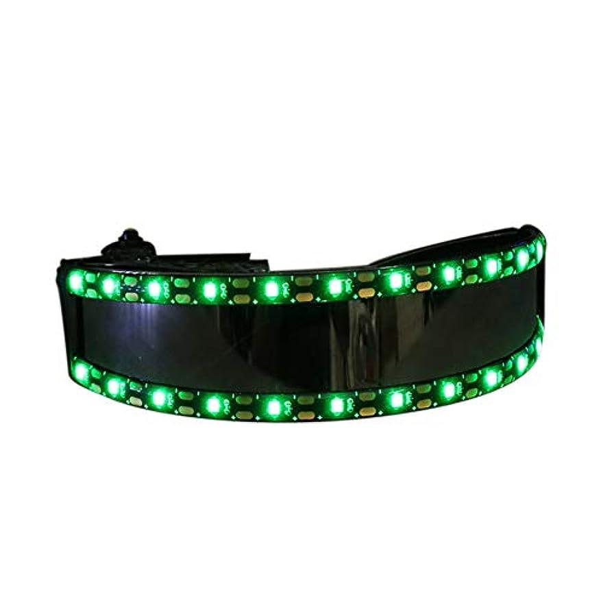 円形の印象的遠い発光メガネユニバーサルファッション小道具パーティー用品バーグローdiyダンスステージ調整可能なナイトled照明(緑色)