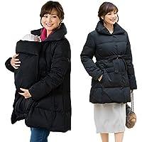 Sweet Mommy マタニティ コート 抱っこ対応 ダッカー付き ボリュームカラー ウエストリボン付き 上質ダウン90% ブラック L