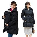 Sweet Mommy マタニティ コート 抱っこ対応 ダッカー付き ボリュームカラー ウエストリボン付き 上質ダウン90% ブラック 3L