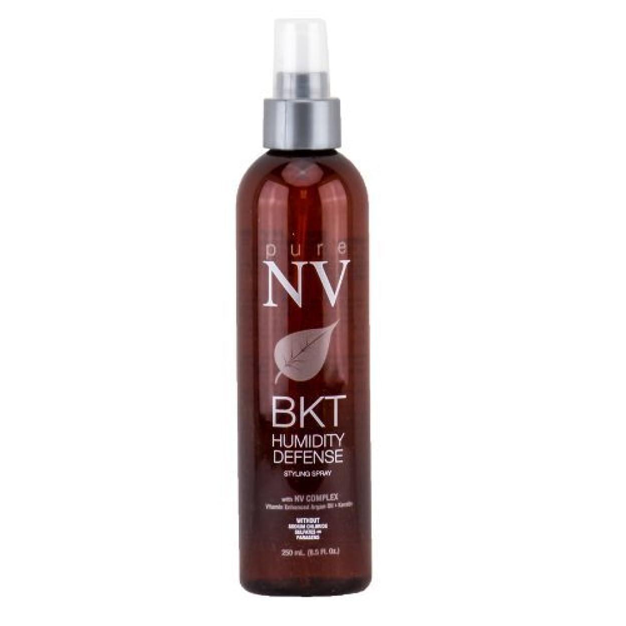 バージン説教する一貫性のないPure NV BKT 湿度防衛スタイリングスプレー - 8.5オンス 8.5オンス