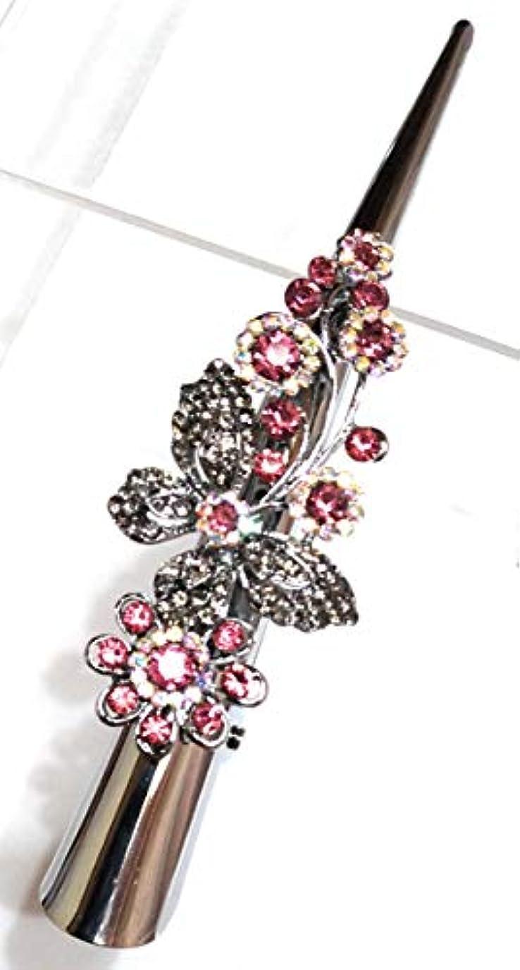 喜劇進行中戦術美しい コンコルドクリップ メタルカラーの土台にピンクと透明のストーンがキラキラ 可愛い蝶と花 ゴージャスなヘアクリップ