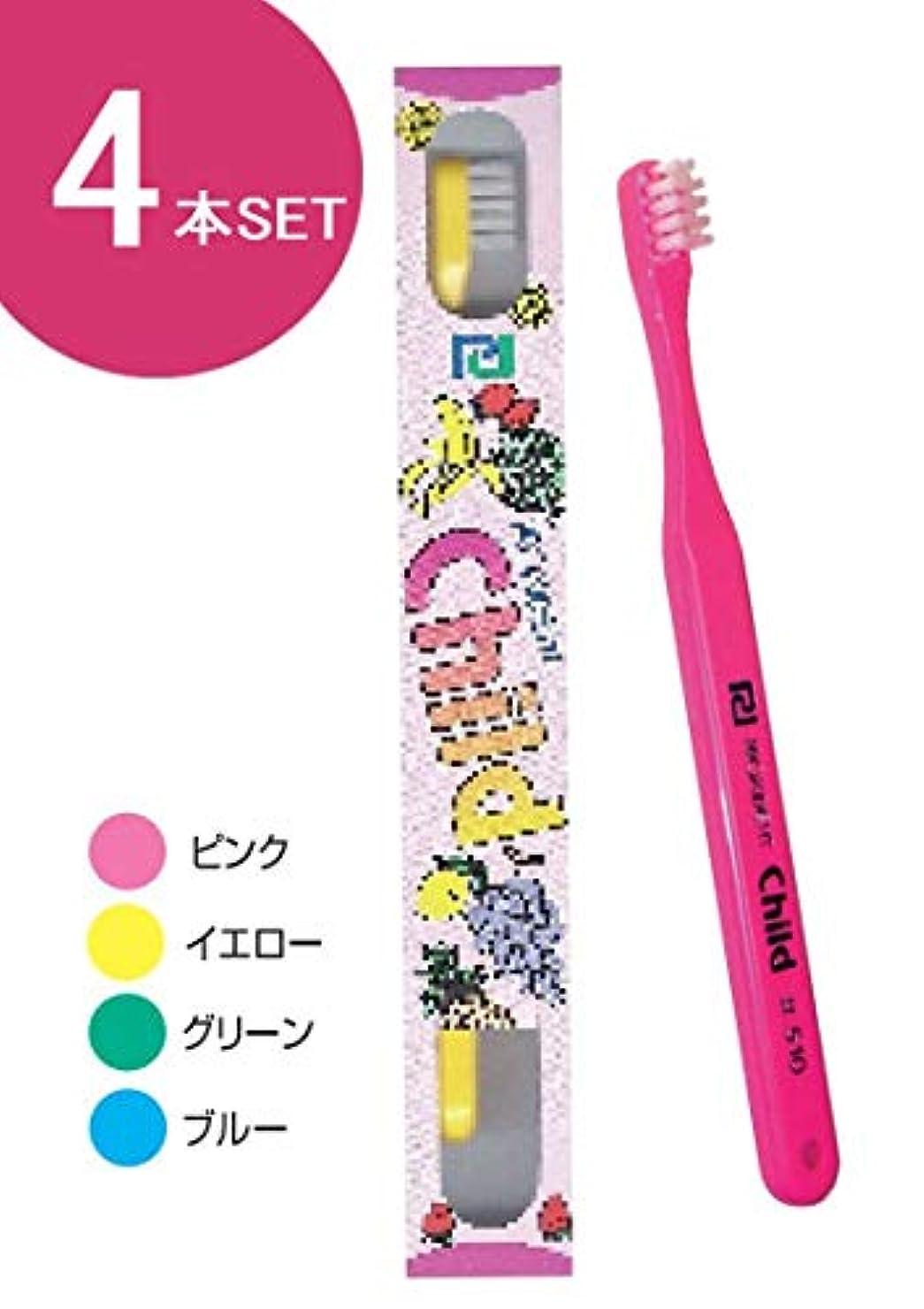 スラッシュ蓋筋肉のプローデント プロキシデント チャイルド 歯ブラシ #510 (4本)